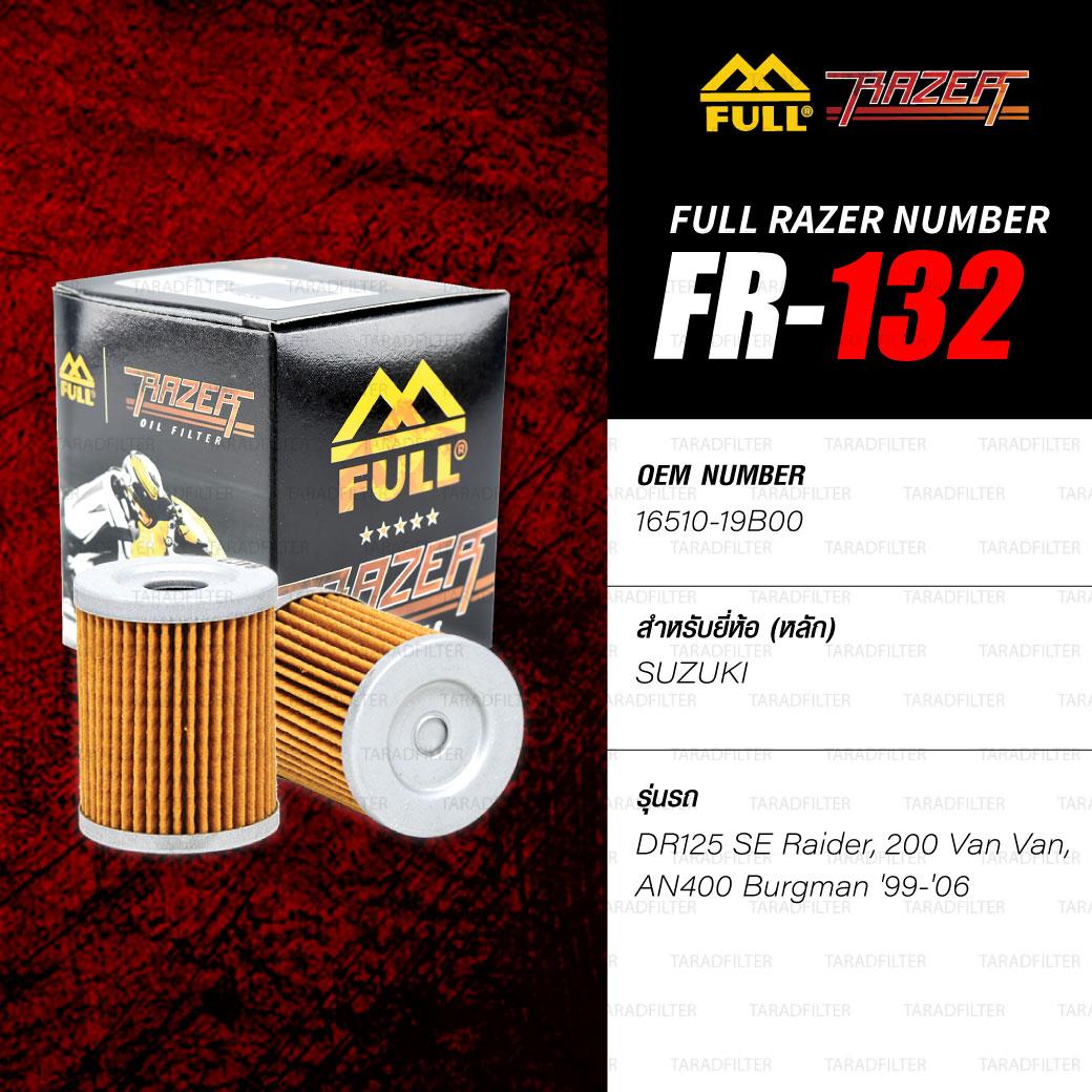 FR-132 ไส้กรองน้ำมันเครื่อง FULL RAZER
