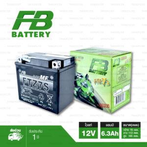 FTZ7S แบตเตอรี่ FB 12V/6.3Ah สำหรับ Click125i , Vespa, CBR150, Phantom, PCX, Filano, Fiore
