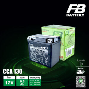 FB แบตเตอรี่ Maintenance Free แบตแห้ง FTZ7S 12V 6.3Ah ใช้สำหรับมอเตอร์ไซค์ ชาจมาพร้อมใช้งาน