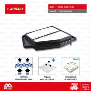 FULL ไส้กรองอากาศ Honda Accord 2.0L ปี 2013 #17220-5D0-W00 [ 1-AHD431 ]