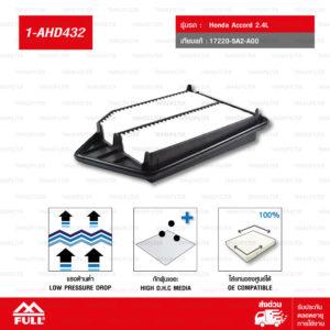 FULL ไส้กรองอากาศ กรองอากาศ Honda Accord 2.4L ปี 2013 #17220-5A2-A00 [ 1-AHD432 ]