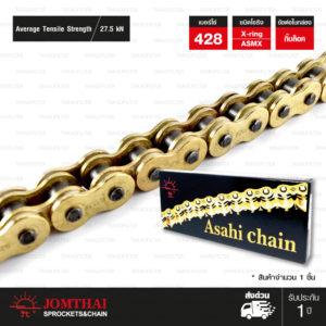 โซ่ JOMTHAI ASAHI X-ring 428-132 ข้อ สีทอง-ทอง [ 428-132-ASMX-GG ]