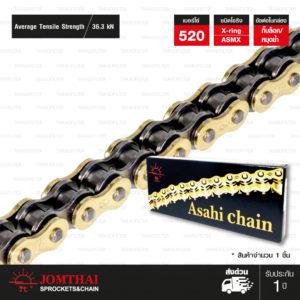 โซ่ JOMTHAI ASAHI X-ring 520-120 ข้อ สีทอง[ 520-120-ASMX-GB ]