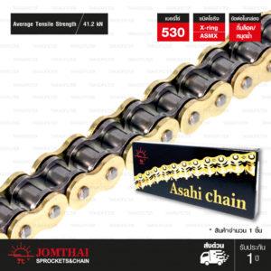 โซ่ JOMTHAI ASAHI X-RING 530-120 ข้อ สีทอง [ 530-120-ASMX-GB ]