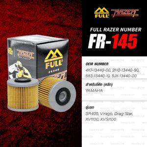 FR-145 ไส้กรองน้ำมันเครื่อง FULL RAZER