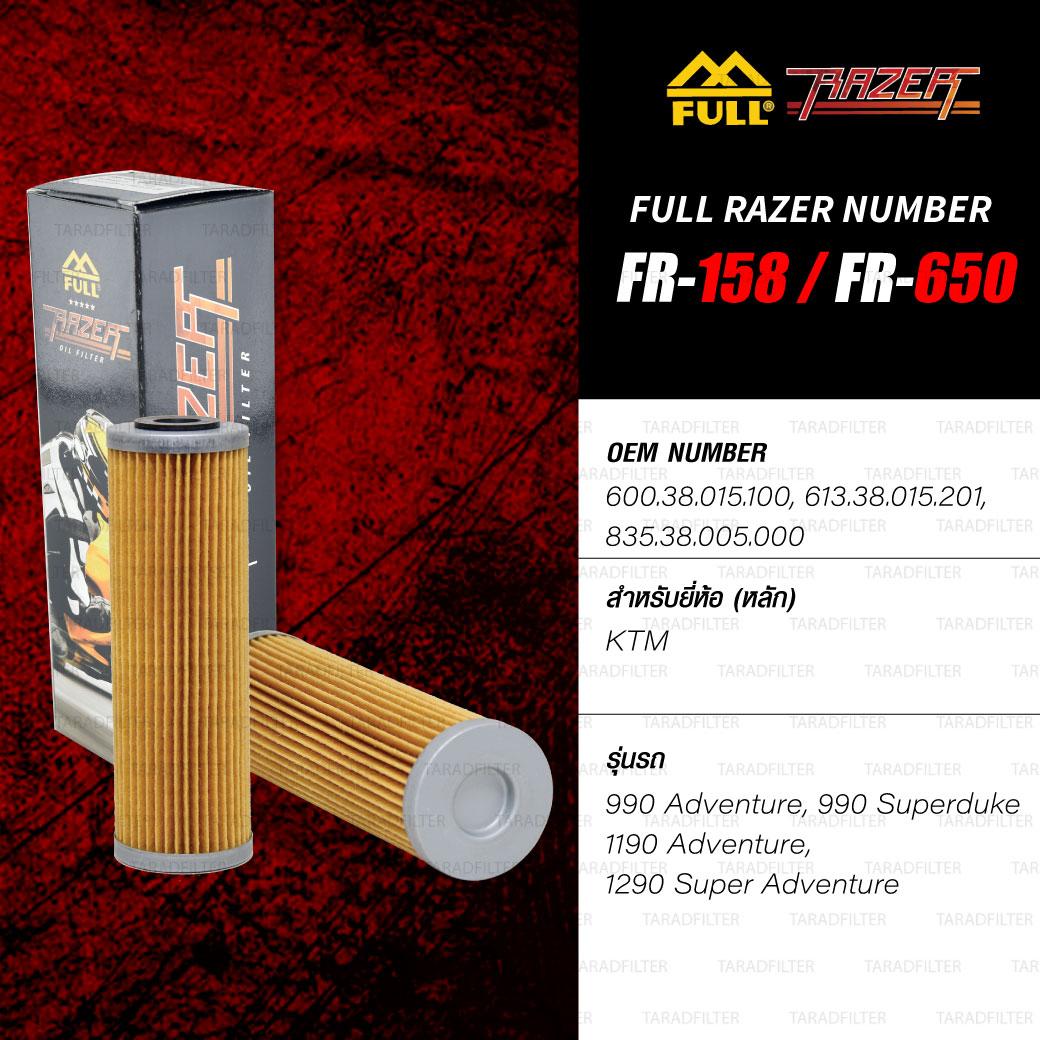 FR-650 / FR-158 ไส้กรองน้ำมันเครื่อง FULL RAZER