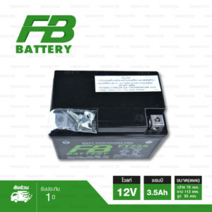 FTZ5S แบตเตอรี่ FB 12V/3.5Ah สำหรับ Wave110, R-15, M-slaz, Nice, Spark, Raider, Smash, Kaze, Cheer