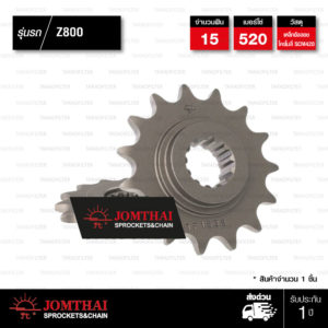 JOMTHAI สเตอร์หน้า 15 ฟัน ใช้สำหรับ Z800