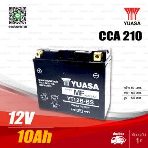 YUASA แบตเตอรี่ High Performance Maintenance Free แบตแห้ง YT12B-BS 12V 10Ah ใช้สำหรับมอเตอร์ไซค์บิ๊กไบค์ Ducati Bigbike