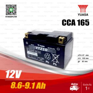 YUASA แบตเตอรี่ High Performance Maintenance Free แบตแห้ง YTZ10 12V 8.6-9.1Ah ใช้สำหรับมอเตอร์ไซค์บิ๊กไบค์ CB500X, CBR500R, CB650F, CBR1000