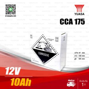 YUASA แบตเตอรี่ High Performance Maintenance Free แบตแห้ง YT12A-BS 12V 10Ah ใช้สำหรับมอเตอร์ไซค์บิ๊กไบค์ Er-6n