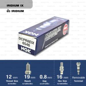 หัวเทียน NGK DCPR8EIX ขั้ว Iridium ใช้สำหรับ Ducati M795, M796 - Made in Japan
