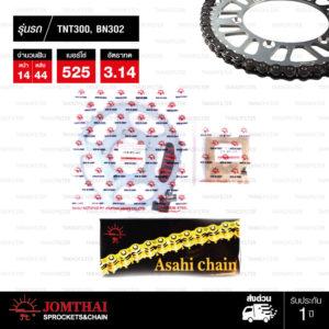 JOMTHAI ชุดโซ่-สเตอร์ BENELLI TNT300 / BN302 / TNT600 / BN600i | โซ่ X-ring สีเหล็กติดรถ และ สเตอร์สีเหล็กติดรถ [14/44]