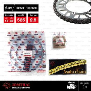 JOMTHAI ชุดโซ่-สเตอร์ Honda CB650F CBR650 | โซ่ X-ring สีเหล็กติดรถ และ สเตอร์สีเหล็กติดรถ [15/42]