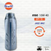 Gulf Silver 10w-40