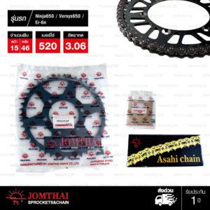 JOMTHAI ชุดโซ่-สเตอร์ Kawasaki ER6N / Ninja650 / Versys650 / ER6F | โซ่ X-ring สีเหล็กติดรถ และ สเตอร์สีดำ [15/46]