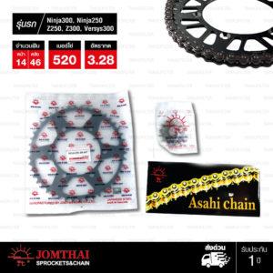 JOMTHAI ชุดโซ่-สเตอร์ Kawasaki Ninja250 / Ninja300 / Z250 / Z300 / Versys 300 | โซ่ X-ring สีเหล็กติดรถ และ สเตอร์สีดำ [14/46]