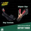 Battery Tender 4A