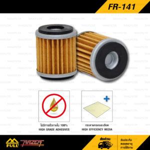 FULL RAZER กรองน้ำมันเครื่องมอเตอร์ไซค์ 【 FR-141 】 ใช้สำหรับมอเตอร์ไซค์บิ๊กไบค์ Yamaha YZF-R15 , M-SLAZ , Xmax300 , WR250 , YZ250 , WR450 , YZ450 , YFZ450