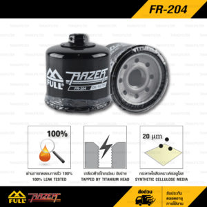 FULL RAZER กรองน้ำมันเครื่องมอเตอร์ไซค์ 【 FR-204 】 ใช้สำหรับมอเตอร์ไซค์บิ๊กไบค์ Honda Bigbike รุ่น Forza300, CB500X, CBR500R, CB500F, CB650F, CBR1000RR ฯลฯ