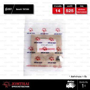 JOMTHAI สเตอร์หน้า 14 ฟัน ใช้สำหรับ TNT300 / BN302 / TNT600