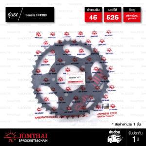 Jomthai สเตอร์หลัง สีดำแต่ง 45 ฟัน ใช้สำหรับมอเตอร์ไซค์ Benelli TNT300 BN302 TNT600