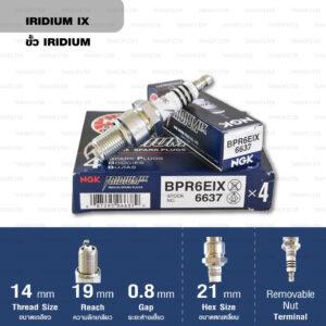 หัวเทียน NGK BPR6EIX ขั้ว Iridium ใช้สำหรับ Yamaha SR400, SR500 (1 หัว) - Made in Japan