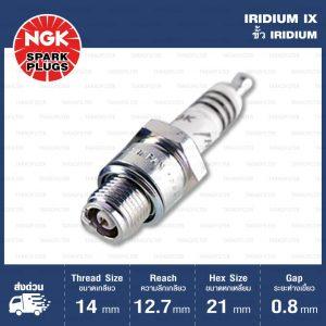 หัวเทียน NGK BR7HIX ขั้ว Iridium