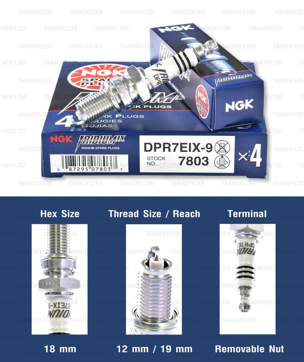 หัวเทียน NGK DPR7EIX-9 ขั้ว Iridium ใช้สำหรับ Honda CRF125, GL1500, Yamaha XVS650 Drag Star (1 หัว) - Made in Japan