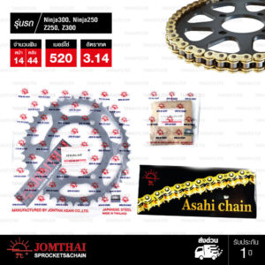 JOMTHAI ชุดโซ่-สเตอร์ Kawasaki Ninja250 / Ninja300 / Z250 / Z300 / Versys 300 | โซ่ X-ring สีทอง-ทอง และ สเตอร์สีดำ [14/44]