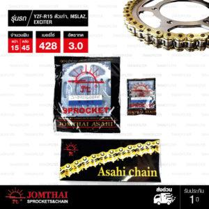 JOMTHAI ชุดโซ่-สเตอร์ Yamaha YZF-R15 ตัวเก่า , M-Slaz , Exciter150 | โซ่ X-ring สีทอง-ทอง และ สเตอร์สีเหล็กติดรถ [15/45]