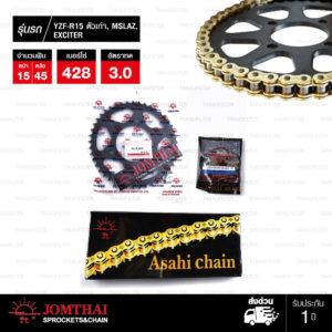 JOMTHAI ชุดโซ่-สเตอร์ Yamaha YZF-R15 ตัวเก่า , M-Slaz , Exciter150 | โซ่ X-ring สีทอง-ทอง และ สเตอร์สีดำ [15/45]