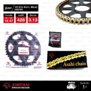 JOMTHAI ชุดโซ่-สเตอร์ Yamaha YZF-R15 ตัวเก่า , M-Slaz , Exciter150 | โซ่ X-ring สีทอง-ทอง และ สเตอร์สีดำ [15/47]