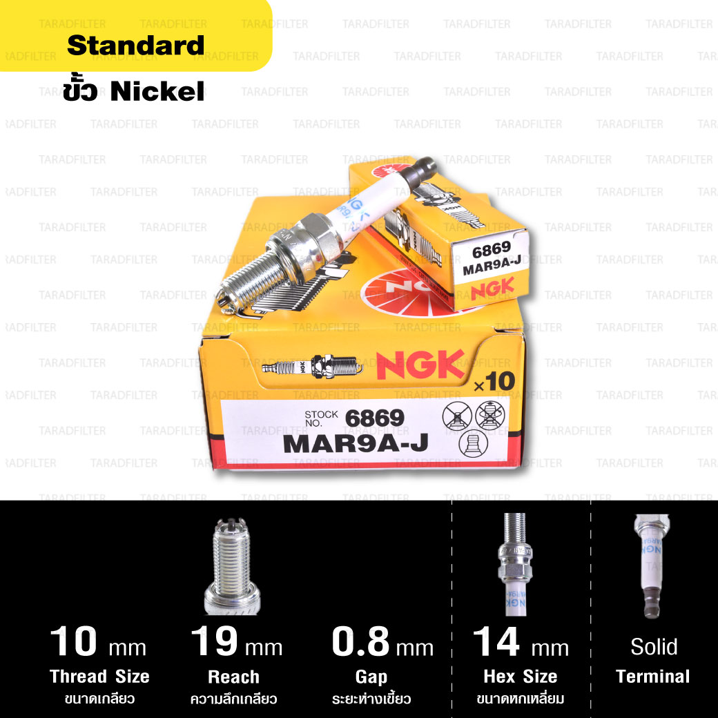 หัวเทียน NGK MAR10A-J ขั้ว Nickel Multigrounded ใช้สำหรับ Ducati Streetfighter, Superbike (1 หัว) – Made in Japan