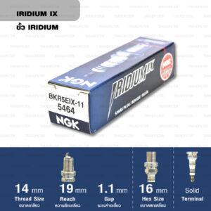 หัวเทียน NGK BKR5EIX-11 ขั้ว Iridium ใช้สำหรับ Toyota Corolla, Vios, Mazda 323