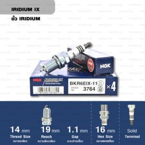หัวเทียน NGK BKR6EIX-11 ขั้ว Iridium ใช้สำหรับ Chevrolet Cruze, Mitsubishi Lancer, Nissan Sunny Neo, Toyota Alphard, Avanza, Camry '91-'01