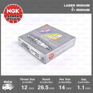 หัวเทียน DILKAR6A-11ขั้ว Iridium ใช้สำหรับ Nissan March 1.2L, ALMERA 1.2L