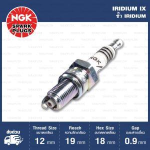 หัวเทียน NGK DPR9EIX-9 ขั้ว Iridium ใช้สำหรับ Honda Bros, CB1300, Triumph