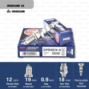 หัวเทียน NGK DPR9EIX-9 ขั้ว Iridium ใช้สำหรับ Honda Bros, CB1300, Triumph (1 หัว) - Made in Japan