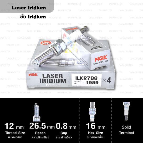 NGK หัวเทียน LASER IRIDIUM ILKR7B8 ใช้สำหรับรถยนต์ Mitsubishi Pajero Sport 3.0 GT [ 6B31 MIVTEC ] (1 หัว) - Made in Japan