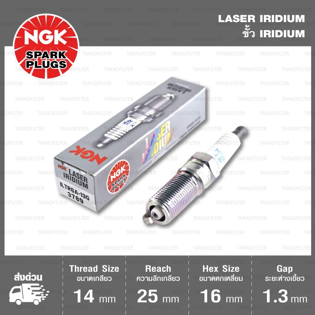 หัวเทียน ILTR6A-13G ขั้ว Iridium ใช้สำหรับMazda MX-5