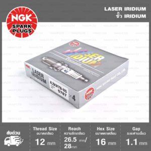 หัวเทียน ILZKR7B-11S ขั้ว Iridium ใช้สำหรับ Honda New Accord 2.4L '08/ ODYSSEY 2.4L / Civic FB