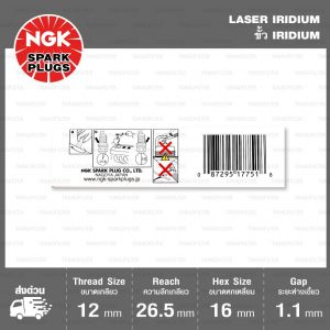 หัวเทียน ILZKR7B11ขั้ว Iridium ใช้สำหรับ Honda New Accord 3.5L '08