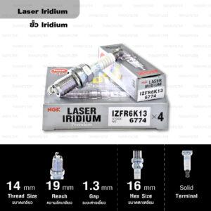 NGK หัวเทียน LASER IRIDIUM IZFR6K-13 ใช้สำหรับรถยนต์ Honda JAZZ CITY FREED [ L15A7 ] (1 หัว)