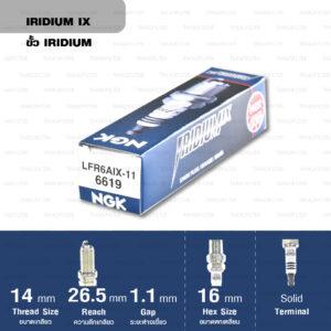 หัวเทียน NGK LFR6AIX-11 ขั้ว Iridium ใช้สำหรับ Toyota Fortuner 2.7L '05, Hilux Vigo 2.7L, Innova 2.0L '04 (1 หัว) - Made in Japan