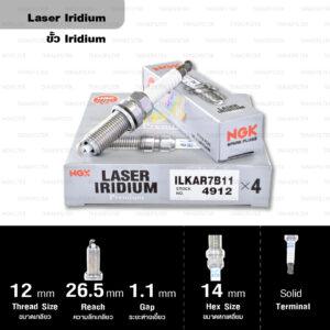 NGK หัวเทียน LASER IRIDIUM ILKAR7B11 ใช้สำหรับรถยนต์ TOYOTA COROLLA ALTIS 1.6, 1.8, 2.0, COROLLA ALL NEW ALTIS 1.6L, PRIUS (1 หัว) - Made in Japan