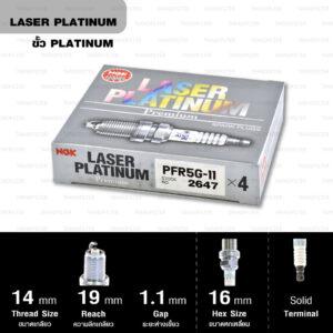 หัวเทียน NGK PFR5G-11 ขั้ว Laser Platinum ใช้สำหรับ Nissan Cefiro A32, A33 (1 หัว) – Made in Japan