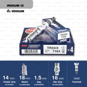 หัวเทียน NGK TR55IX ขั้ว Iridium ใช้สำหรับ Ford Escape , Ford Focus (1 หัว)