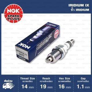 หัวเทียน ZFR5FIX-11 ขั้ว Iridium ใช้สำหรับHonda Accord, Mazda 323, Ford Laser Tierra