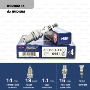 หัวเทียน NGK ZFR6FIX-11 ขั้ว Iridium ใช้สำหรับ Honda Civic Dimension, Accord V6, CRV 2.0,2.4, New CRV, New ODYSSEY, Chevrolet Cruze 1.8 (1 หัว)